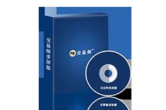 交易师软件-交易师多屏版