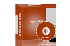 交易师软件-交易师多屏管理软件